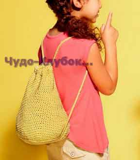 фото Детский рюкзак желтого цвета вязаный крючком 168