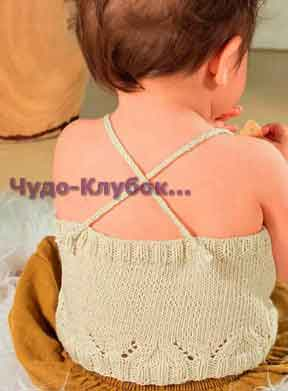 фото Детский топ с открытой спинкой вязаный спицами 10