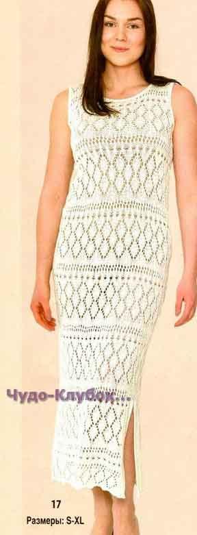 фото Длинное ажурное платье белого цвета вязаное спицами и крючком 735
