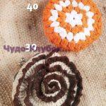 Kruglyie koshelki vyazanyie kryuchkom 166