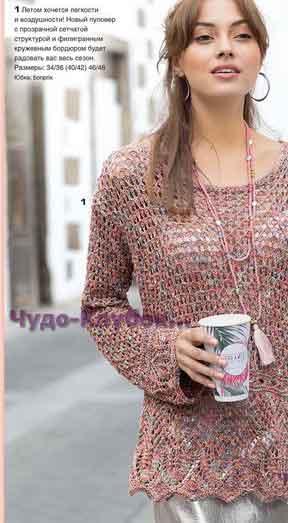 фото Меланжевый пуловер с сочетанием узоров вязаный спицами 1735