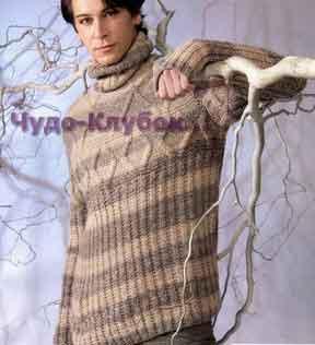 фото Мужской свитер в бежево-серой гамме вязаный спицами 260