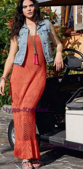 фото Платье макси вязаное спицами 751