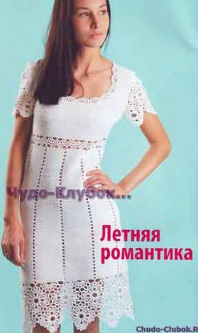 фото Платье с ажурными полосами вязаное крючком 742