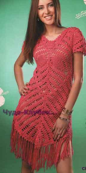фото Платье с бахромой вязаное крючком 738