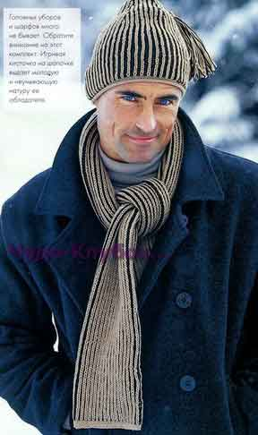 фото Полосатые шарф и шапка с кисточкой вязаные спицами и крючком 296