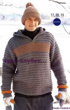 фото Пуловер с капюшоном, шапка и трехцветные варежки вязаные спицами 248