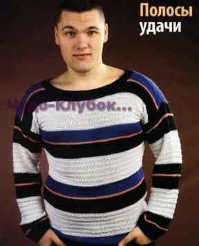 фото Пуловер в полоску вязаный спицами 266