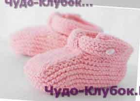 Розовый пинетки 4