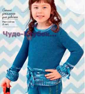 фото Синий джемпер с завязками для девочки вязаный спицами и крючком 58