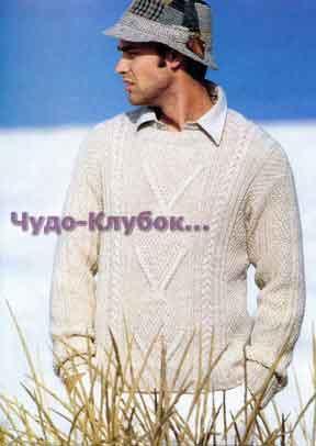 фото Светло-песочный фактурный мужской пуловер вязаный спицами 293