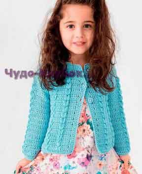 Жакет бирюзового цвета для девочки 35