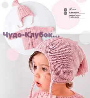 фото Жакет и шапочка розового цвета вязаные спицами и крючком 46