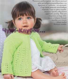 фото Жакет нежного зеленого оттенка вязаный спицами и крючком 50