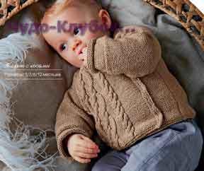 фото Жакет с косами для малыша вязаный спицами 40