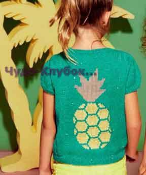 фото Жакет с мотивом ананас на спинке вязаный спицами 37