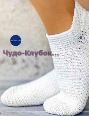 фото Белые носочки вязаные крючком 47