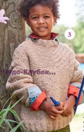 Bezhevyiy pulover s uzorami vyazanyiy spitsami 94