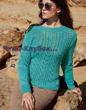 фото Бирюзовый пуловер с ажурным узором 1745