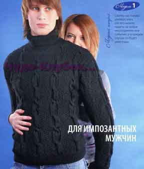 фото Черный мужской свитер вязаный спицами 300