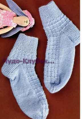 фото Голубые носки вязаные двумя спицами 48