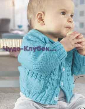 фото Кардиган с косами для малыша вязаный спицами 53