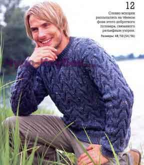 фото Меланжевый пуловер вязаный спицами 325