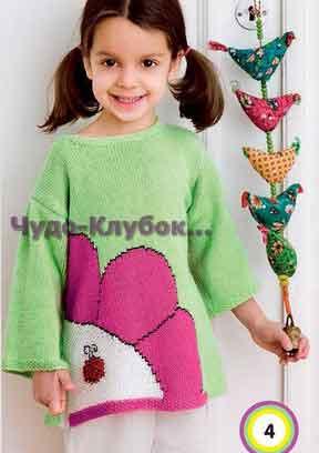 Udlinennyiy pulover s motivom TSvetok vyazanyiy spitsami 86