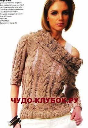 bezhevyj pulover s originalnym vorotnikom vyazanyj spiczami 18