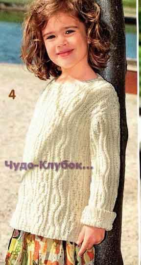фото Белый пуловер с косами вязаный спицами 108
