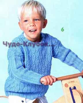фото Голубой пуловер с косами вязаный спицами 101