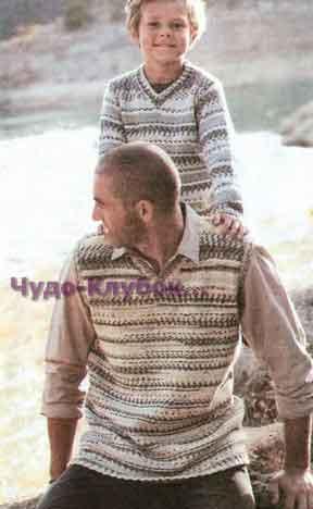 фото Мужской жилет и детский пуловер с V- образным вырезом вязаные спицами 339