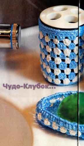 Nabor dlya vannoy komnatyi vyazanyiy kryuchkom iz meshkov dlya musora 129