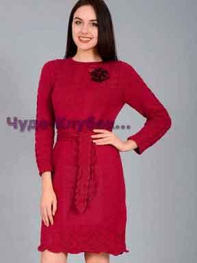 фото Платье с поясом вязаное спицами и крючком 770