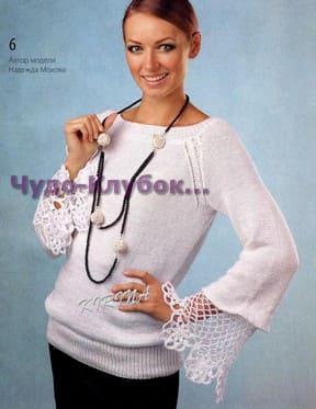 фото Белый пуловер с ажурной каймой вязаный спицами и крючком 1753