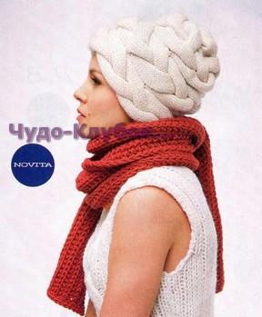 фото Шапка из кос и терракотовый шарф вязаные спицами 516