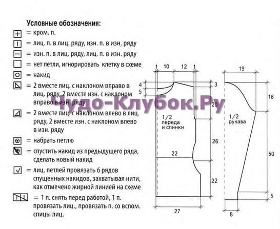 zhaket czveta fuksii vyazanyj spiczami i kryuchkom 1150 3