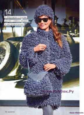 фото Меховое пальто, сумка и шапочка 107