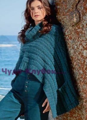 фото Пончо с накладными карманами вязаное спицами 146