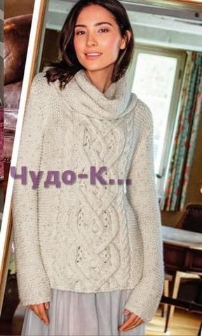 Udlinennyiy pulover s kosami i snud vyazanyie spitsami 1763