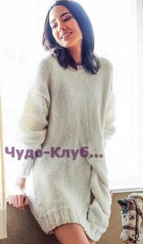 dlinnyj pulover s kosoj vyazanyj spiczami 1768