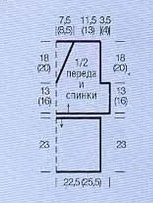 seraya bezrukavka s pajetkami vyazanaya spiczami i kryuchkom 82