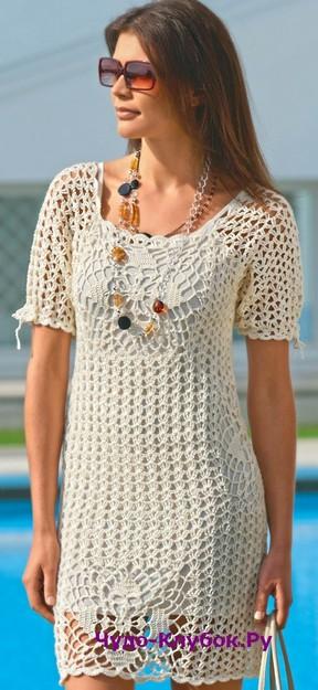 фото Платье с ажурными квадратами вязаное крючком 777