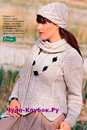 фото Комплект вязаный спицами: пуловер с ромбами, шапка и шарф 1810