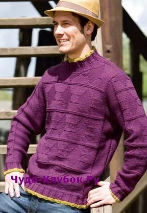 фото Мужской свитер лилового цвета вязаный спицами 354