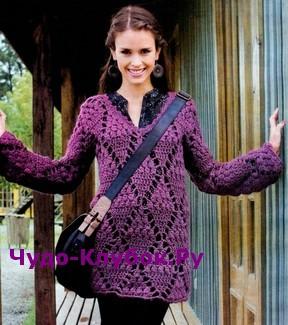 Пуловер сиреневого цвета вязаный крючком 1804