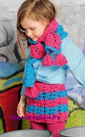 Юбка и шарф с кистями вязаные крючком 6