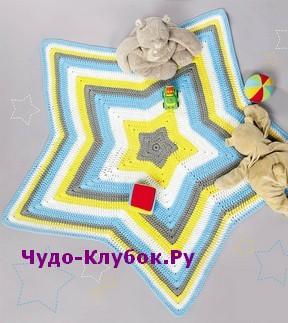 схема Коврик-звезда вязаный крючком 155