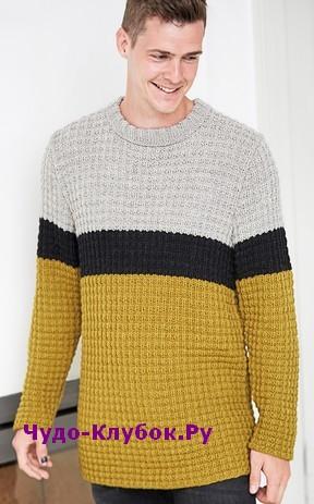 схема Мужской трехцветный пуловер со структурным узором вязаный спицами 366