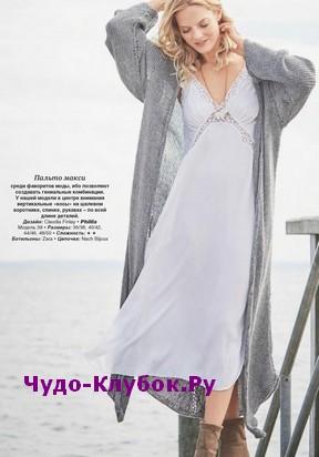 Palto maksi vyazanoe spitsami i kryuchkom 150